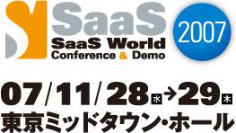 SaaS World 2007