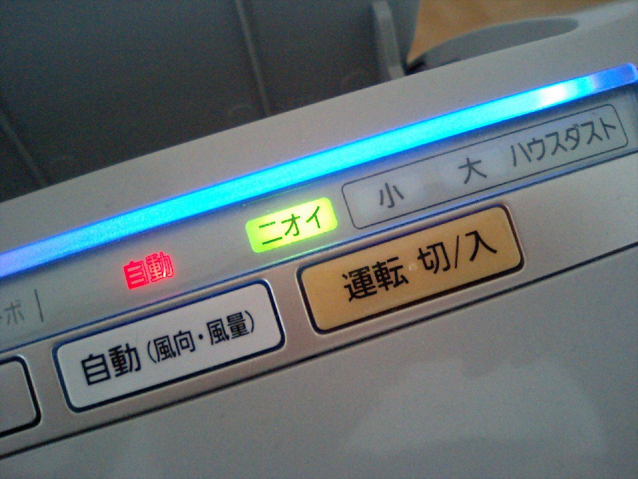 空気清浄機 F-PXC50