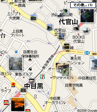 googlemap+photo