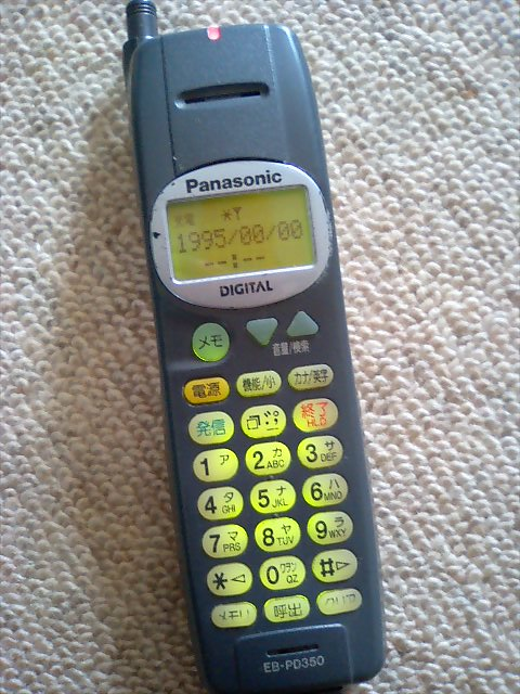 EB-PD350