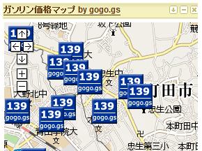 iGoogleガジェットコンテスト