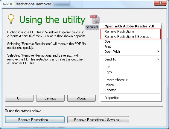「A-PDF Restrictions Remover」でPDFのセキュリティ解除