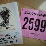 佐渡ロングライド2009完走!
