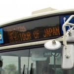 13th TOUR OF JAPAN #7 TOKYO