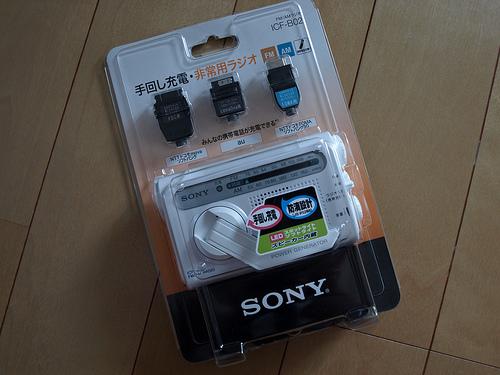 防災ラジオ SONY ICF-B02
