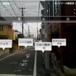 iPhoneアプリ「セカイカメラ」使ってみた