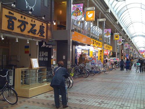 武蔵小山ニュース