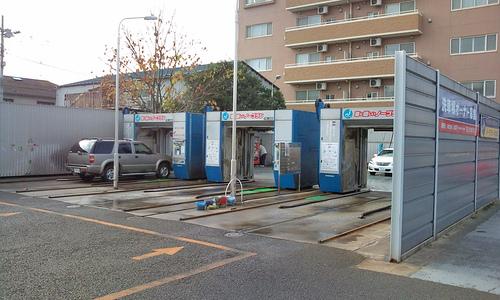 スプラッシュ自由が丘 ノンブラシコイン洗車場