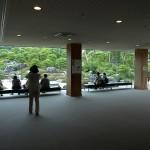 足立美術館で日本庭園を堪能してきたよ