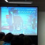 江東ドボクマッピング新観光講座「ガソリンスタンド」行ってきた