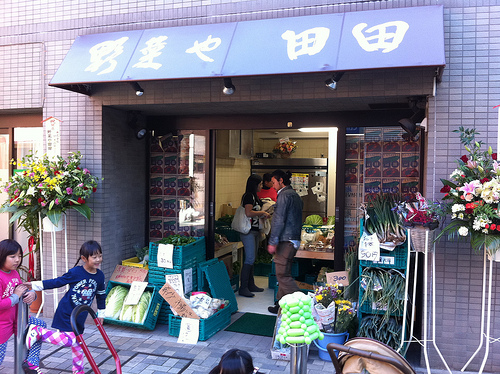 武蔵小山 新鮮野菜 田田オープン!