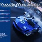 RIDGE RACERS 2 SPECIAL MEGAMIX がお得!