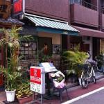 武蔵小山の洋食屋さんトゥルースに行ってみた