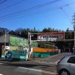川崎市のコイン洗車場「オートグリーンプラザ新百合ヶ丘」は広い。