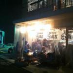 横浜漁酒場 まるう商店@横浜が素敵すぎた