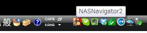 BUFFALOのNAS LinkStation がEMモードに!