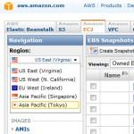 Amazon EC2が東京に上陸!とりあえず料金は・・・