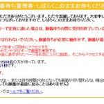 Mt.富士ヒルクライム2011 エントリー開始&完了!
