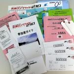 2011佐渡ロングライド210 持ち物リスト