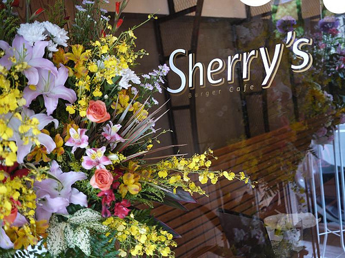Sherry's Burger Cafe 武蔵小山