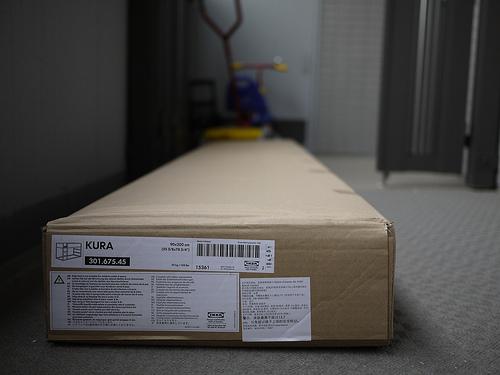 IKEAの二段ベッドKURAを買ったよ
