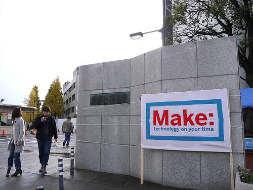 Make: Tokyo Meeting 07 に行ってきた!