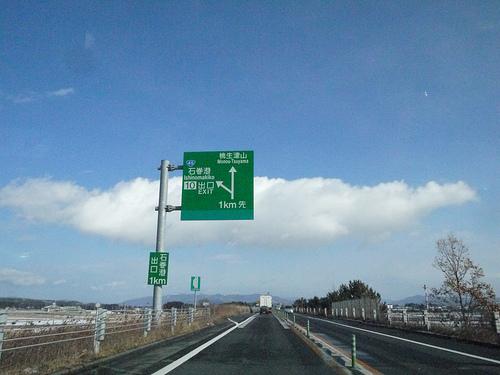 福島と宮城に行ってきました
