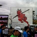 湘南国際マラソンで42.195km走って来ましたよ