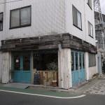 緑が丘のフレンチトースト専門店 Haru and haru に行ってきた