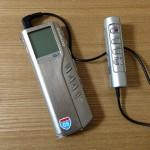 バイクヘルメット用Bluetooth ヘッドセット SK-BH-M1 をiPhoneで使う!