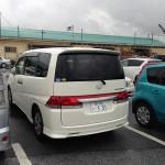 マイカーを沖縄ナンバーに変更したら自動車保険料が4万円も戻ってきた
