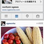 Instagramで投稿済み写真の位置情報を削除してみた