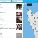 foursquareのチェックイン履歴をGoogleカレンダーで検索する方法