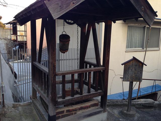 尾道の二階井戸