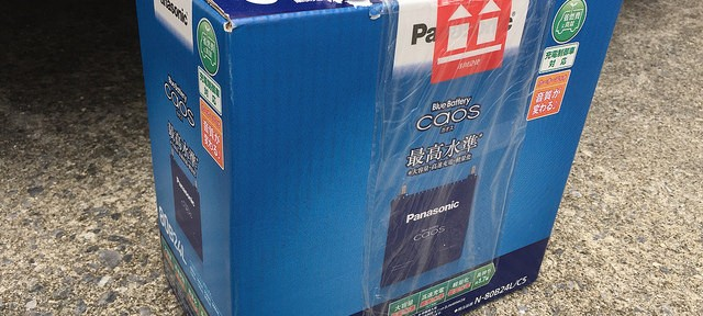 ステップワゴンRG1のバッテリー交換にはPanasonic caos 80B24L!