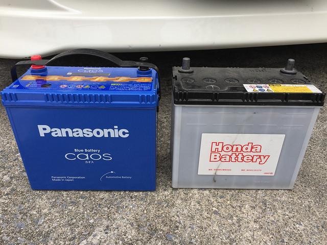 Panasonic caos 80B24L