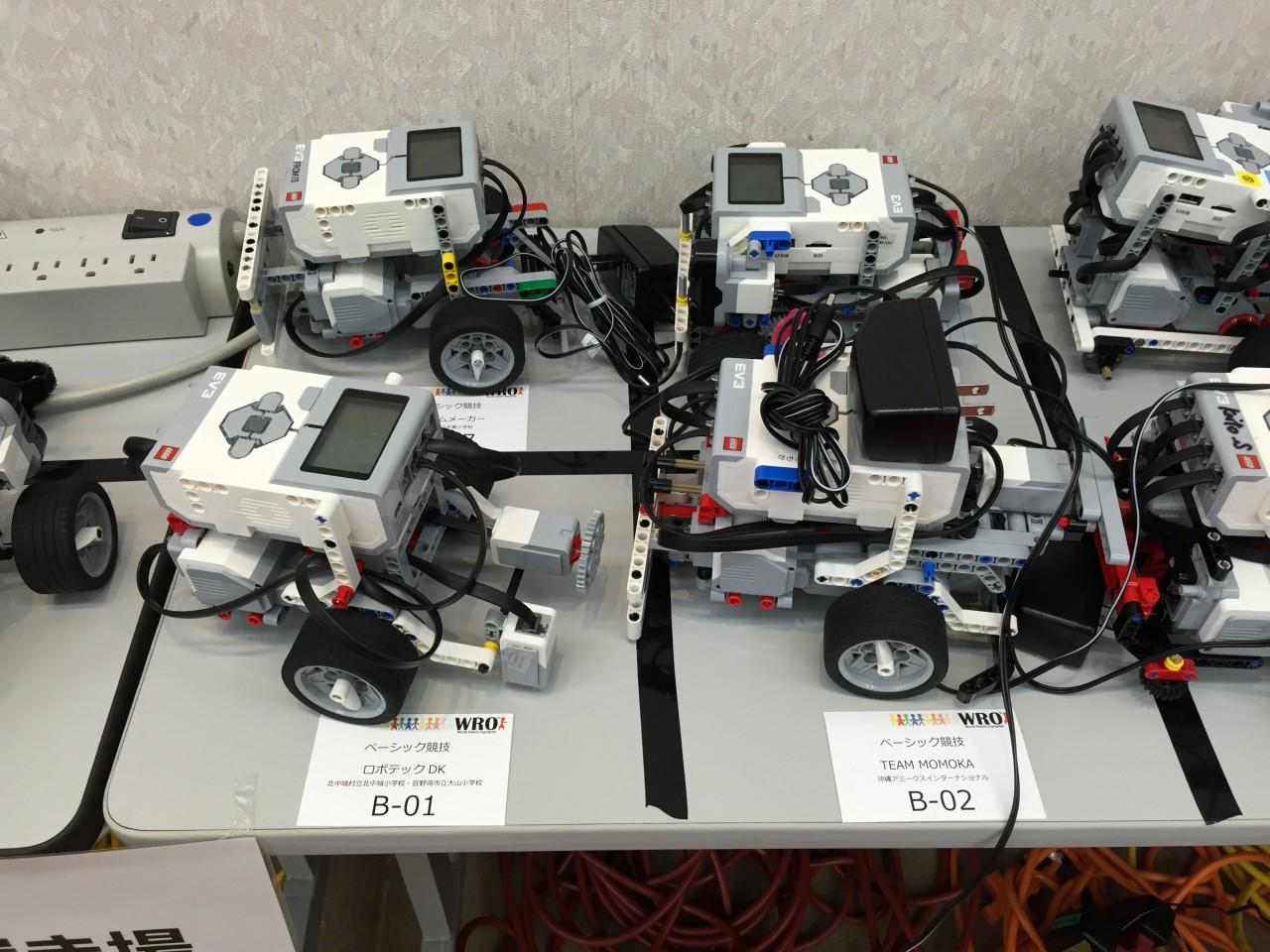 WROJapan2015沖縄地区大会に参加してきました