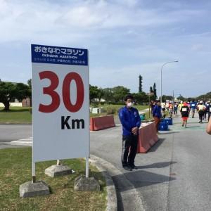 2016 おきなわマラソンに参加してきた!