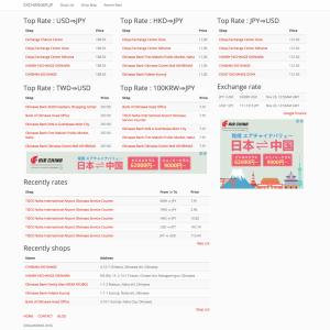 外貨両替店検索サイト EXCHANGER.JP を作ってみました!
