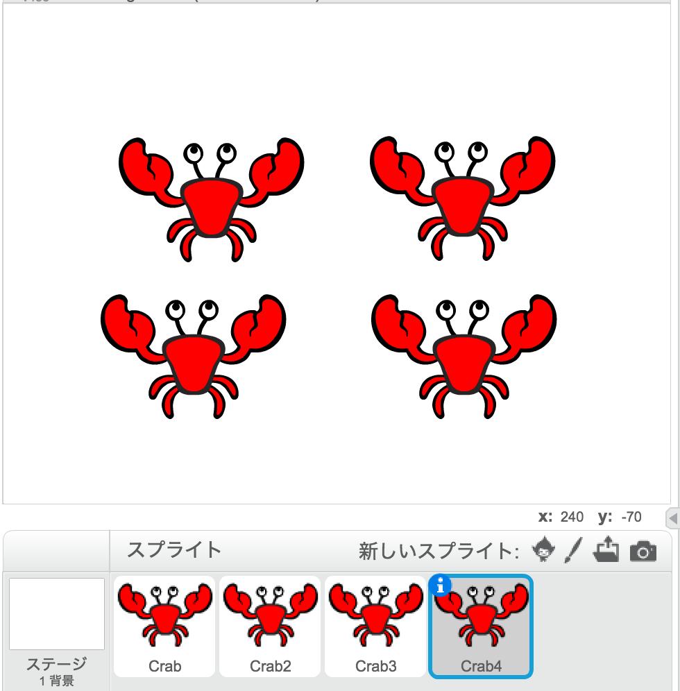 お題Scratch 02 カニたたき