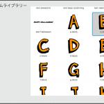 お題Scratch 04 タイピング