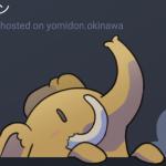 Mastodon を v1.2.2 から v2.0.0 にアップデートしてみたよ