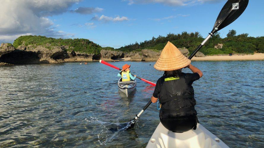Weekend sea kayaking