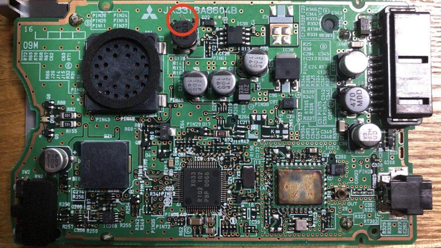 ETCが壊れたので直してみた 三菱電機 EP-9U49
