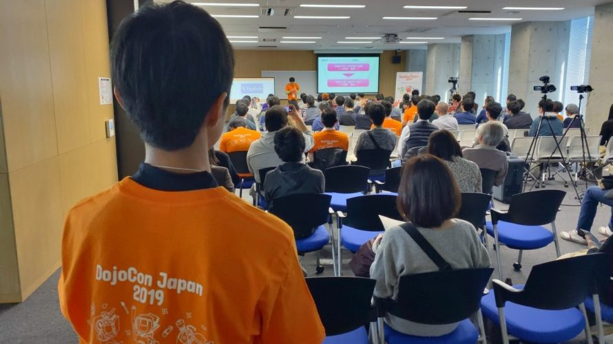 DojoCon Japan 2019 に参加してきたよ